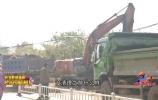 大辛河河岸堆积建筑垃圾带 居民担心行人安全难保障
