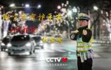 时代楷模杨雪峰 用生命守护平安