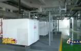 污水供暖您听说过吗 带您看看供暖站里的高科技