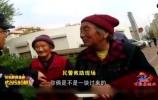 """两位老人迷路 民警耐心""""寻家"""""""