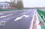 G220长清绕城段改建工程本月底建成 绕城通行减少一半时间
