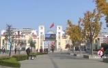 【最美社区】平阴孔村:社区活动多 配套设施全