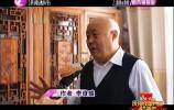 庆祝改革开放40年 中国画里的乡村记忆 画出40年幸福生活
