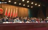 济南市历下区十八届人大三次会议开幕 谢兆村作政府工作报告