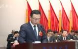 济南市市中区十八届人大三次会议开幕 谢堃作政府工作报告