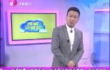 郎闲芝麻盐20190110完整版