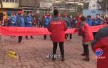 正月十五闹元宵:灯笼对抗赛 社区居民庆团圆