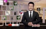 泉映晚霞20190405完整版