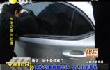 两岁幼童被锁车内 众人上前帮忙