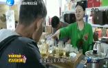 古丈茶飘香泉城 市民百姓齐称赞