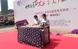 视频:古丈毛尖 泉城茶香来到济南广友茶城