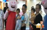 六一儿童节:关爱儿童健康 白衣天使爱心义诊
