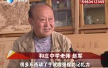 赵军:让农村孩子享受优质教育_鲁中传媒网