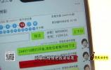 """微信好友推荐""""顺丰""""彩票挣钱 五十多万瞬间打水漂"""