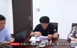 济南新闻20190712完整版