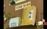 """重庆这家面馆有点""""怪"""",只卖素食不卖荤,摆满书籍还劝人读书"""