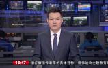 """【济南新闻20190811】新闻特写 提升城市品位   打造""""网红济南"""""""