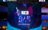 【济南新闻20190810】网红济南启动仪式今晚举行济南新闻20190810