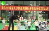 2019广州时尚周少儿超模海选走进美里苑幼儿园(济南少儿报道)