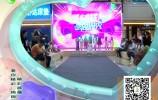 济南少儿报道—暑你精彩,周周秀3