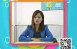 宝贝乐学堂微课堂--核心素养阅读(上)
