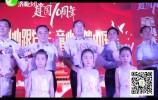 """""""不忘初心跟党走、童心共筑中国梦""""北桥幼儿园庆祝新中国成立70周年"""