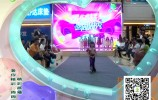 济南少儿报道—暑你精彩,周周秀1
