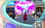 济南少儿报道—暑你精彩,周周秀2