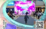 济南少儿报道—暑你精彩,周周秀6