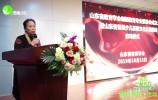 山东省教育学会创新教育专业委员会成立 暨首届少儿茶修文化公益活动启动仪式举行
