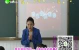 宝贝乐学堂—国庆特别节目—《我和我的祖国》