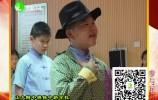 """""""悦读泉城·我和我的祖国""""—山大附中奥体中路学校"""