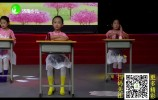 (济南少儿)济南广电青少年电视舞蹈大赛——《七彩课堂》《新健康歌》