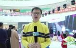 (济南少儿报道)2019广州时尚周少儿超模初选举行