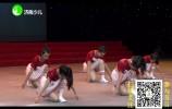 (济南少儿)济南广电青少年电视舞蹈大赛—《么么哒》《卡路里》《向快乐出发》