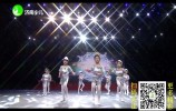 (济南少儿)济南广电青少年电视舞蹈大赛——《大眼睛》《小辫甩三甩》