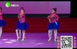 (济南少儿)济南广电青少年电视舞蹈大赛——《舞动精灵》《七彩童年》