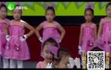 (济南少儿)济南广电青少年电视舞蹈大赛——《一双小手》《月亮》《小城谣》