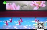 (济南少儿)济南广电青少年电视舞蹈大赛——《梦想女孩》《读唐诗》《红星闪闪》