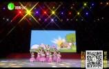 (济南少儿)济南广电青少年电视舞蹈大赛——《老师亲妈妈亲》《小报童的歌》