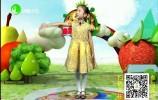 (济南少儿)水果小主播——王诗涵