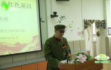 (济南少儿报道)讲述红色故事 传承红色基因——济南市天桥区北村幼儿园举行红色专题讲座