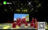 (济南少儿)济南广电青少年电视舞蹈大赛——《中国梦娃》《葫芦宝贝闹天竺》