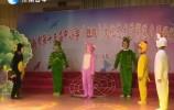 泉城教育·濟南市第十五屆中小學(班級)文化藝術節直屬學校萊蕪專場在萊蕪一中就行