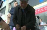济南市人民医院:开展义诊  服务百姓