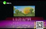 (济南少儿)济南广电青少年电视舞蹈大赛——《我们在阳光下》