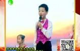 (济南少儿)悦读·泉城我和我的祖国——济南市济阳区志远学校