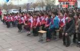 传播一份爱·温暖一座城┃红石健步队:情系山区学生  传递社会正能量