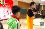 (济南少儿)菠萝哥哥分享会——走进济南市南上山街小学