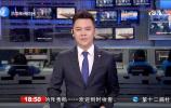殷鲁谦宣讲党的十九届四中全会精神  济南新闻20191212